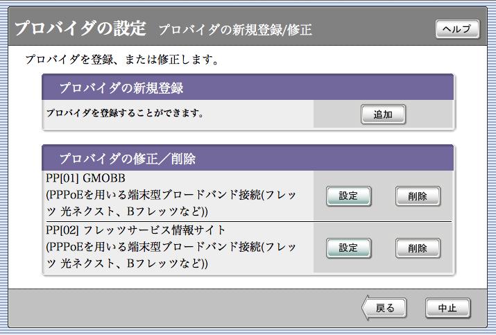 スクリーンショット 2013-07-12 19.24.51