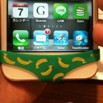 話題のiPhone用パンツの第二弾「スマートパンツ2」を履かせてみた