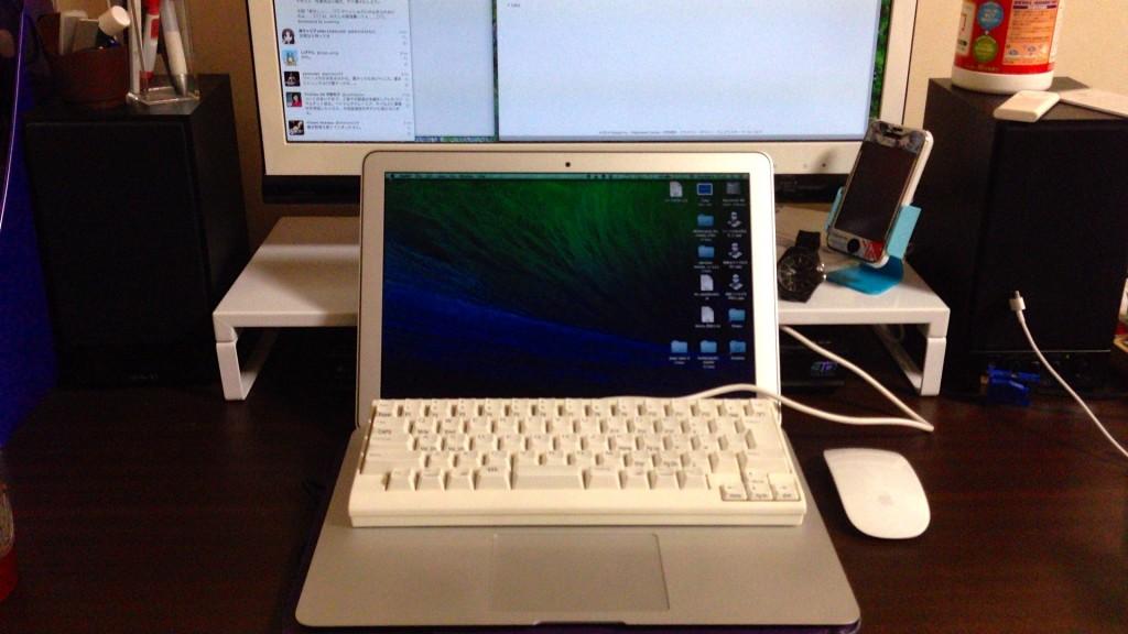 Happy Hacking Keyboard Lite2 for Mac
